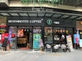 7咖啡告诉你怎样经营好咖啡店