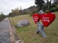 供应 广西 健康主题公园标牌,健康步道标牌