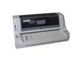 上海实达BP690K打印机维修点 实达上门维修电话