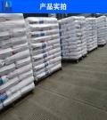 长期供应 PP B360F 韩国SK 家电部件