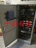 肇庆广州佛山做加装变频器的
