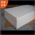 厂家供应硅酸铝(陶瓷)纤维板