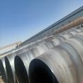 1020*9螺旋钢管现货批发
