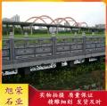 惠安石雕栏杆 景观桥石栏板 寺院公园防护石栏杆