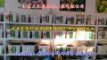 景观设计,天津市景观设计多少钱
