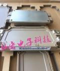 富士IGBT模块6MBI300U4-120
