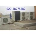 广州格力空调安装移机、空调拆装加雪种、空调清洗保养