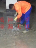 泰州市海陵区专业地下室堵漏的公司(高压灌浆堵漏