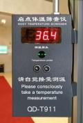 供应国外体温探测仪热成像快速测温盒英文版高温筛查门