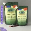 手提式槟榔专用浓缩肥料袋 耐腐蚀 除草杀虫剂铝箔袋