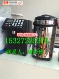 鄂州奶茶店设备多少钱
