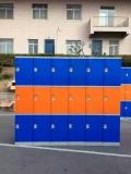 供应临沂全塑料置物柜生产订制厂家