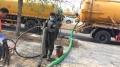 上海宝山区淞南镇排污管道清淤保养公司