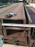 PFC250槽钢,澳标直腿槽钢