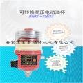 韩国进口卢布特DUO-MAX数码注油器