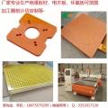 pp板焊接加工 pp板材料 pp管板加工