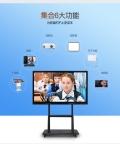 深圳智能会议显示屏,厂家直供