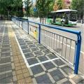 道路隔离栏A人行道路隔离栏厂家A人行道路隔离栏批发