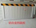 河北铝合金防鼠板操作简单性能好的生产公司-宇通公司
