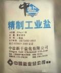 道路融雪剂 工业盐50公斤一包 量大价格从优