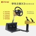 绥化模拟学车机 一个火爆的创业小项目