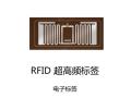 RFID智能卡厂家定制高频智能卡