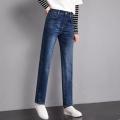 外贸大码牛仔裤河北沧州工厂直销女装批发尾货牛仔裤