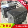 五岳石业中国黑蒙古黑石材文化石