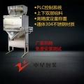 吊炉花生专用定量包装机工厂直营