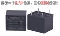 汇科继电器Y3F-SS-106D 大功率继电器品牌
