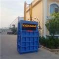 绵阳液压打包机直销、废品垃圾压缩机