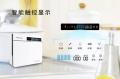 家用净水器的优点有哪些?净水器值得购买吗?