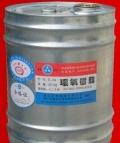 肇庆市回收氯化锂厂家电话