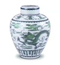 广东中鉴钱币瓷器征集进行中
