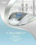 工厂直销升级版雷达线雕仪厂家批发升级版雷达线雕仪