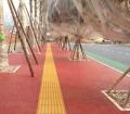 四川沥青改色透水混凝土地坪材料直销施工指导