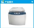 上海知信单频超声波清洗机ZX-3200DE