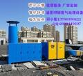 东莞工厂废气 漆雾废气处理环保设备