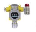 一氧化氮泄露报警器-环境检测仪器-电化学式报警器