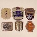 上海高光铝标牌制作商标铝标牌专业设计定制