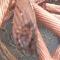 聊城废铜电缆回收(聊城电缆价格)全新价格分享