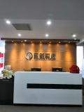 上海中小企业一站式服务平台