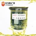 抗磨液压油代加工-博仑润滑油厂家代加工抗磨液压油