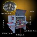锯切方料的木工机械设备 全自动方木多片锯