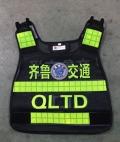 安徽凡盾服饰有限公司专业生产反光雨衣交通安全服