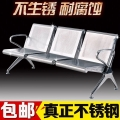 不锈钢等候椅 不锈钢等候椅 不锈钢等候椅