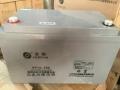 圣阳12V150AH圣阳SP12-150蓄电池