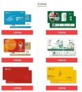 上海礼品公司礼券提货系统