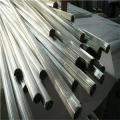 316内外抛光不锈钢管2.5*0.25mm导热