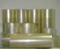 黄浦区胶带回收公司黄浦区透明胶带回收是一家性价比高